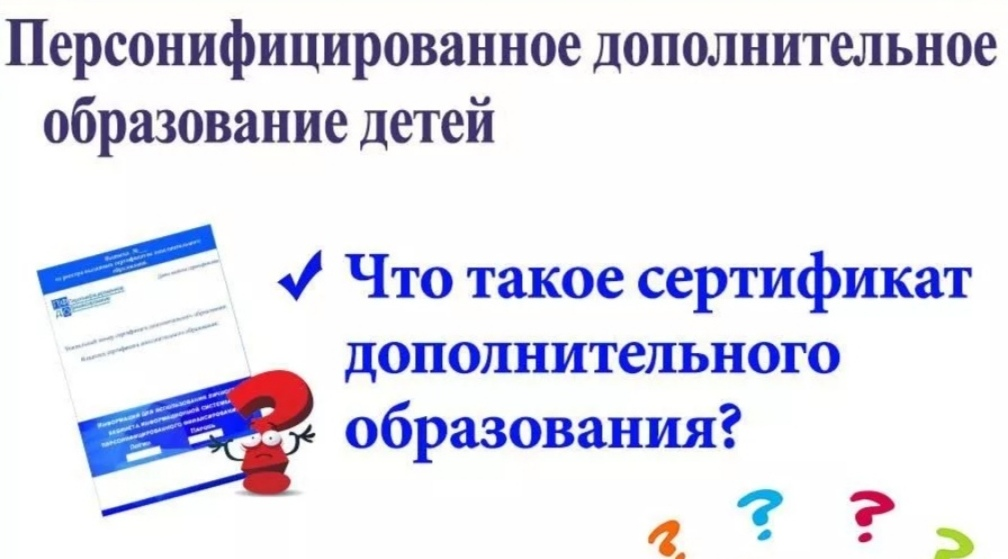 1605713127_screenshot_20201112_111626